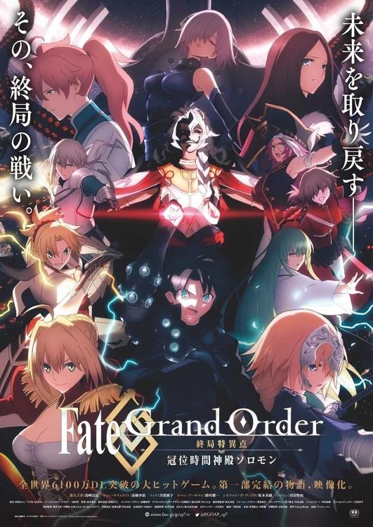 Film Anime Fate/Grand Order Ungkap Video Promosi Sebelum Teater Premiere