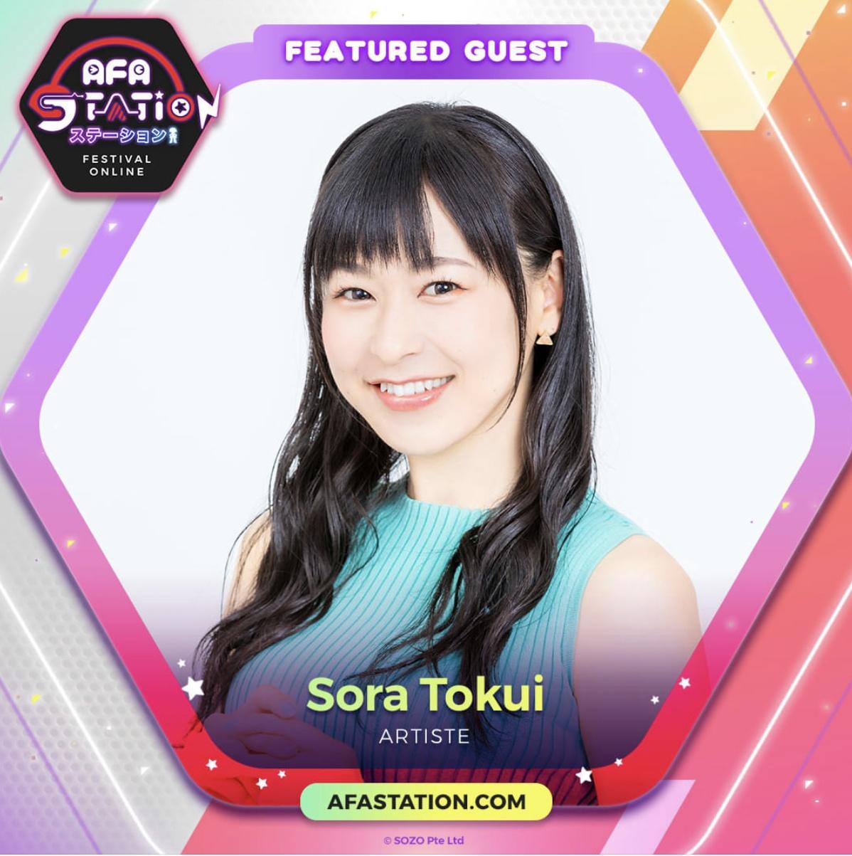 AFA Station Festival Online Week Indonesia AFAID 2020 Guest Star Kiryu Coco Chiharu Hokaze Sora Tokui